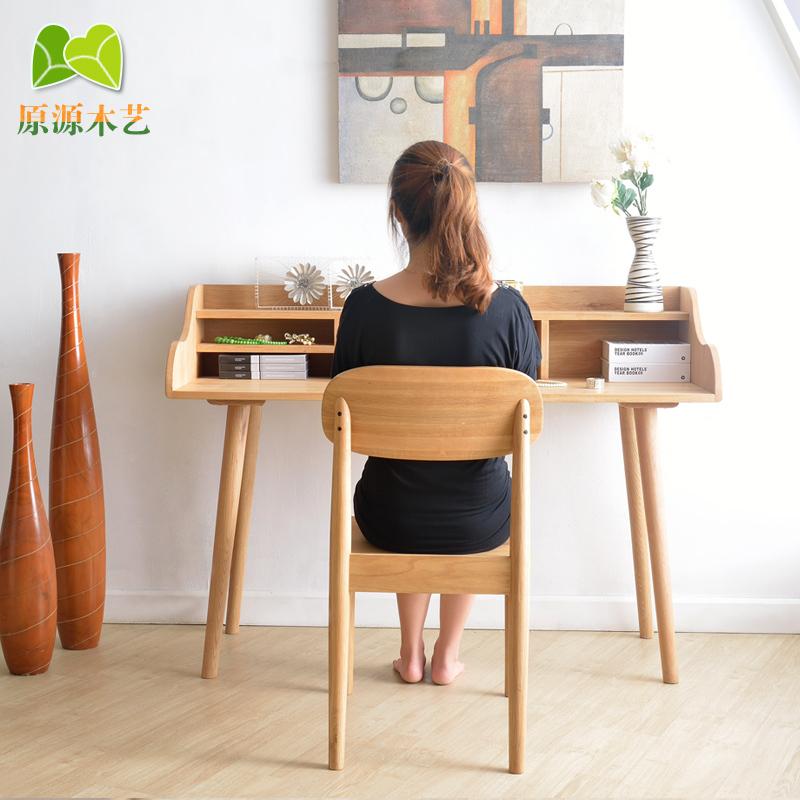 small apartment Scandinavian oak wood desk computer desk MUJI Picture