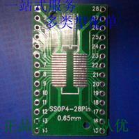 SMD adapter socket SOP / SSOP / TSSOP / HSOP /