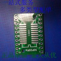 Inline Adapter Block SOP16 / SOP10 / SOP12 / SOP20 /