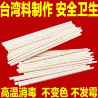 resistant materials imported high-grade Ivory chopsticks melamine plastic Japanese chopsticks wholesale antiskid mildewy