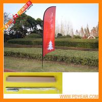 3m Feather flag pole + single flag+spike base -Uk,De,Fr,Be,Se,DK,Netherlands,Switzerland,Italy