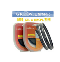 Green.L 55mm Circular Polarizing Polarizer Filter 55 mm C-PL CPL for Canon Nikon Sony Pentax Fuji Fujifilm Panasonic Camera Lens