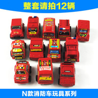 FREE SHIPPING Mini Pull Back Car Set Fireman Truck Serials 12 pics a pack
