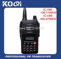 7W  UHF 400-470mhz Radios  U89 walky talky