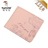 New woodpeckers genuine female short paragraph Ms. wallet leather purse wallet