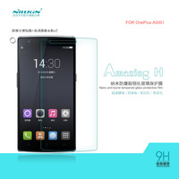 Nillkin 9H Nano anti-burst Tempered Glass Protection Film Protector For Yijia Oneplus A0001