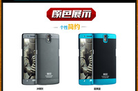 2014 New Arrival and Design!! Quality Tough Armor Drop Proof Dust Proof Case Cover For yijia Oneplus one Phone