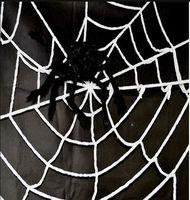 1.5 meters 6 ring extra Large Halloween bar decoration plush One Spider Net (Black or White) randomly 95696 95697