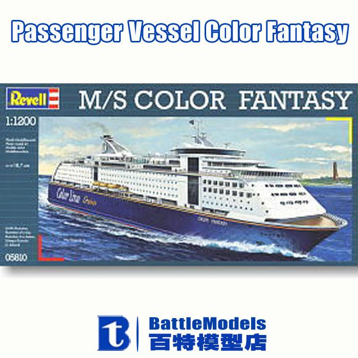 Revell MODEL 1/1200 SCALE military models #80-5810 Passenger Vessel Color Fantasy plastic model kit(China (Mainland))
