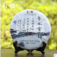 357g New Tea Chinese Raw Pu er Tea/Puerh Cha Old Tree Puer Tea Spring green Tea