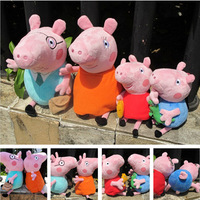 HOT SALE 10 INCH PIG FAMILY  LOVE 4PCS Freeshipping Wholesale hard wash peppa&george pig Mom&Daddy pig toys Free Shipping