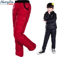 Winter Warm Children's Down Pants For Boys & Girls Filler 90% White Duck Down Trousers Kids Winter Pants BC-031