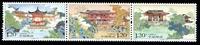 Yangzhou Garden  The beauty of theYangzhou Garden  China Building Postage Stamps  ,3pcs 2007