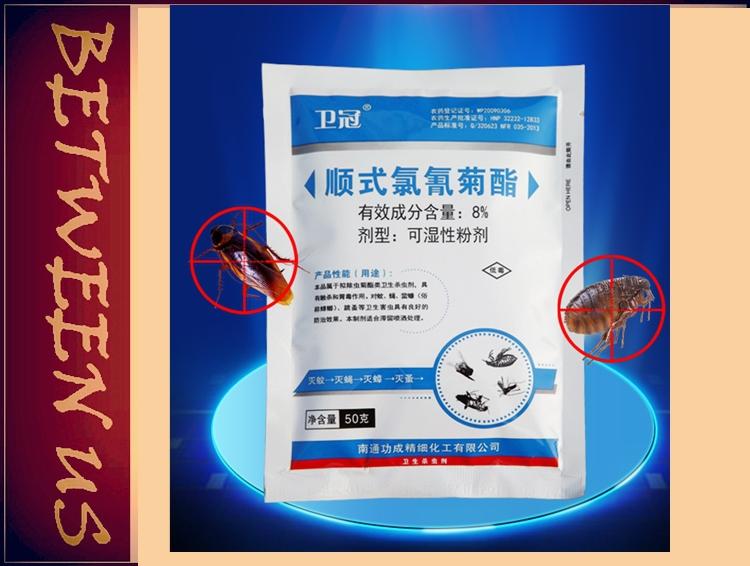 2 حقيبة/وحدة ، وي قوان الطب المنزلية الغبار حريش الصرصور الطعم الحشرات البراغيث والقمل والنمل المخدرات شحن مجاني(China (Mainland))