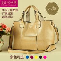 2014Genuine new European fashion oil wax leather fashion leisure composite bag leather handbag ultra low price