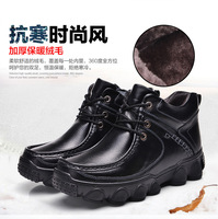 Men's casual high-top men winter shoes new leather lace cotton