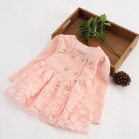 Free shipping New Kids Girls Korean fashion children's clothing coat british style frozen Printed