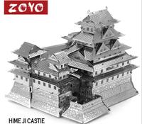 1 Piece Creative Metal Works DIY 3D Laser Models / Assemble Miniature Metal 3D Model in Original Package