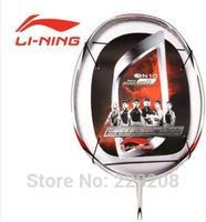 Li ning, badminton racket quality goods Yihan wang Take N10 Wang Shixian war