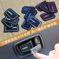 The inner bowl put ASX interior door bowl of protection Modified special decoration for Mitsubishi new ASX