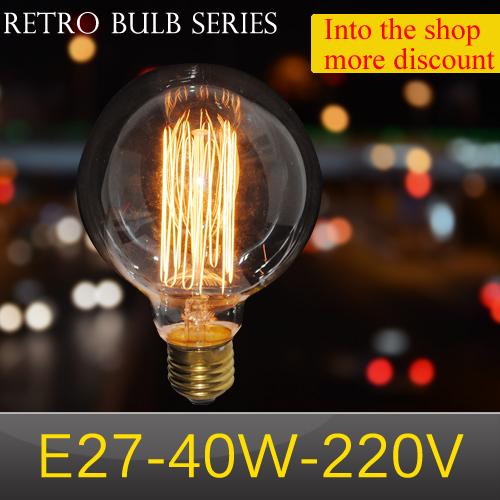 1Pcs/Lot G95 220V E27 1890 vintage edison bulb lighting special personality vintage screw-mount light source vintage light bulb(China (Mainland))