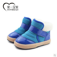 new 2014 children shoes children's boots boot boys boots baby shoes Free Shipping Waterproof warmth Comfortable non-slip  1-685