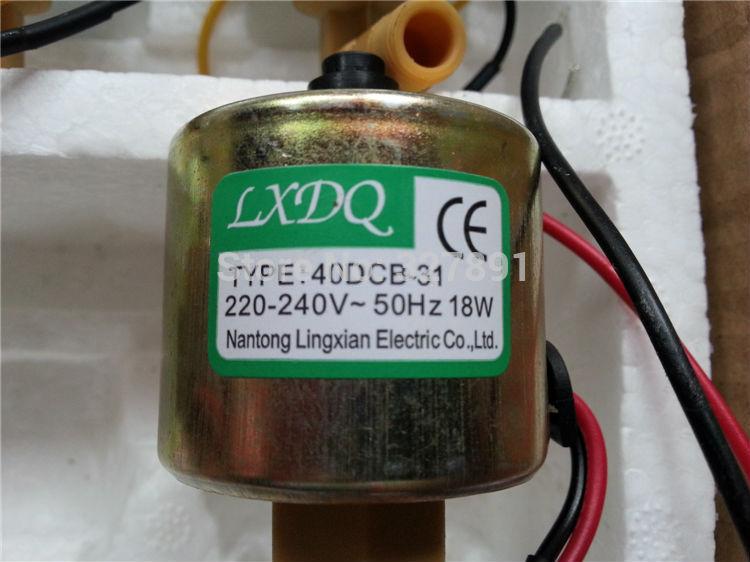 Self-priming magnetic pump / for stage smoke machine / coffee machine / snow machine / 40DCB-31 / Power 220-240V-50HZ / 18W(China (Mainland))