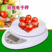 1Pcs 5kg 5000g 1g Digital Kitchen Food Diet Postal Scale Weight Balance