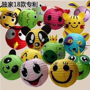 Free shipping children DIY toy paper lantern animal lantern light lantern festival lantern(China (Mainland))