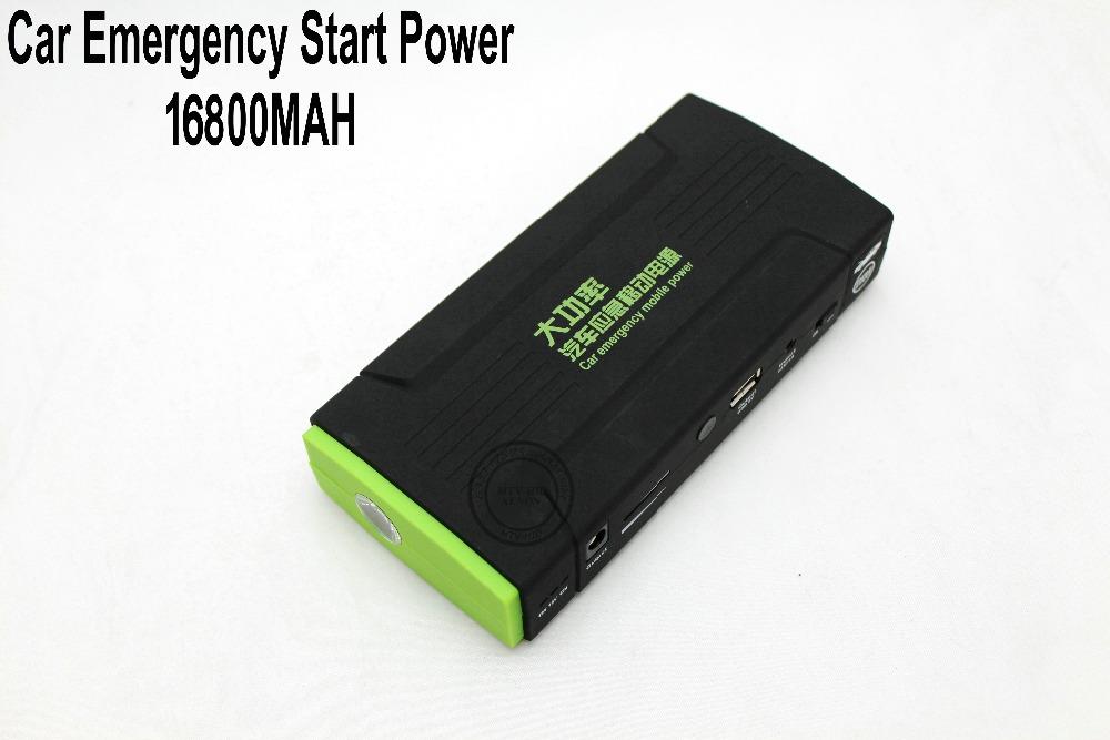 16800mAh Multi-Function Car emergency start power Jump Starter Mobile phone Diesel vehicles Laptop External Rechargeable Battery(China (Mainland))