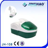 High Flow Car Nebulizer Inhaler Portable Nebulizer Cup Asthma Hospital Medication Adult/Kit Air Compressor Nebulizer JH-108