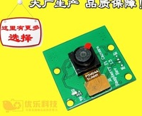 raspberry pi camera module 5 million