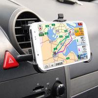 (10pcs/lot) For Samsung Galaxy S IV S4 i9500 Car Air Vent Mount Holder Cradle