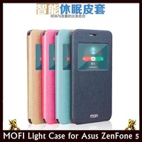 MOFI Light Series Side Open Flip Leather PU Skin Case for ASUS ZenFone 5 + Retail + Free Shipping