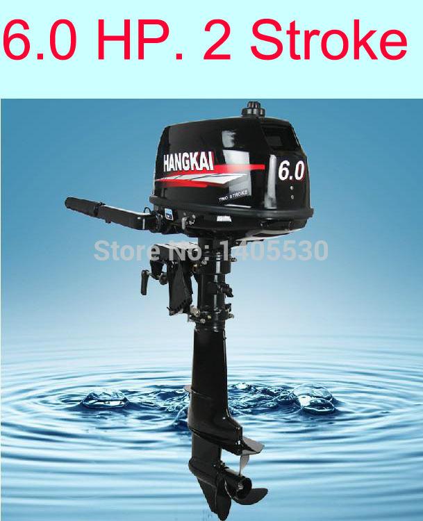 Hangkai 6HP 2 tempos barco de pesca de popa motores motor de popa motor de popa barco inflável para a venda com desconto(China (Mainland))