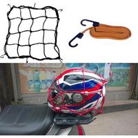 NEW motorcycle accessories   Protective Gear Motorcycle helmet  6 Hooks salute rope elastics high elastic rope tied rope tendon