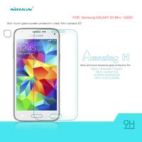 NILLKIN 9H Anti-Explosion Glass Screen Protector for Samsung Galaxy S5 Mini Free Shipping