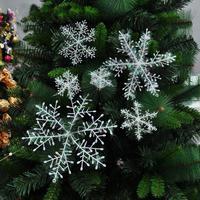 5bags/lot Snowflake Size 6cm 8cm12cm 15cm 22cm 27cm , Christmas decoration white color, Christmas hanging decoration 6PCS/Bag