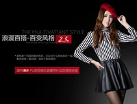 Free shipping 2014 Women autumn Korean style THE MULTIVATIANT  STYLE Leather skirt   Bust skirt  Render skirt