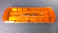 Police/Ambulance security light bar / Emergency vehicle light bar