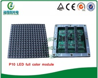 P10 outdoor hight brightness LED waterproof module /P10 full color module /10mm LED module