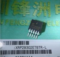 XRP29302ETB-L TO263-5 the original import--FZYH