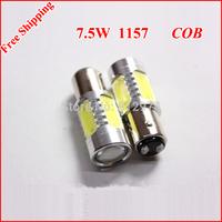 Free Shipping 2pcs/lot 1157 7.5W DC 12V White High Power Auto Fog Light Driving Parking Lamp Bulb Headlight DRL Bulb