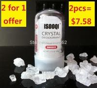 Free shipping for 60G alum stick,alum deodorant,deodorant stick,antiperspirant stick,crystal deodorant