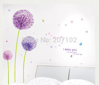 PVC Purple dandelion wall stickers TV backdrop stickers wall stickers purple dandelion environmental protection
