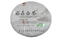 Premium Shoumei White Tea Cake 357g/cake