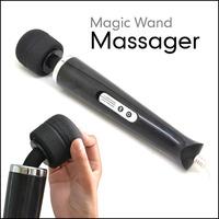 HOT Powerful Body Massage Magic Wand Massager G-spot Stimulation AV Vibrator Adult Sex Toys