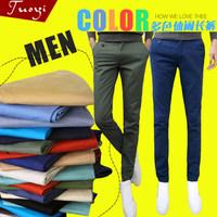 Autumn Korean cultivating new men's casual pants Metrosexual straight legged jeans fashion