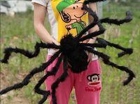 200cm Terrorist big spider trick toys, bars, dance decoration; Halloween, Christmas prop 95707