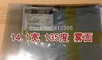 "Original 14""/14.1"" 309MM*192MM 135 degree Polarizing film Matte Polarized film For HT141WXB-100"